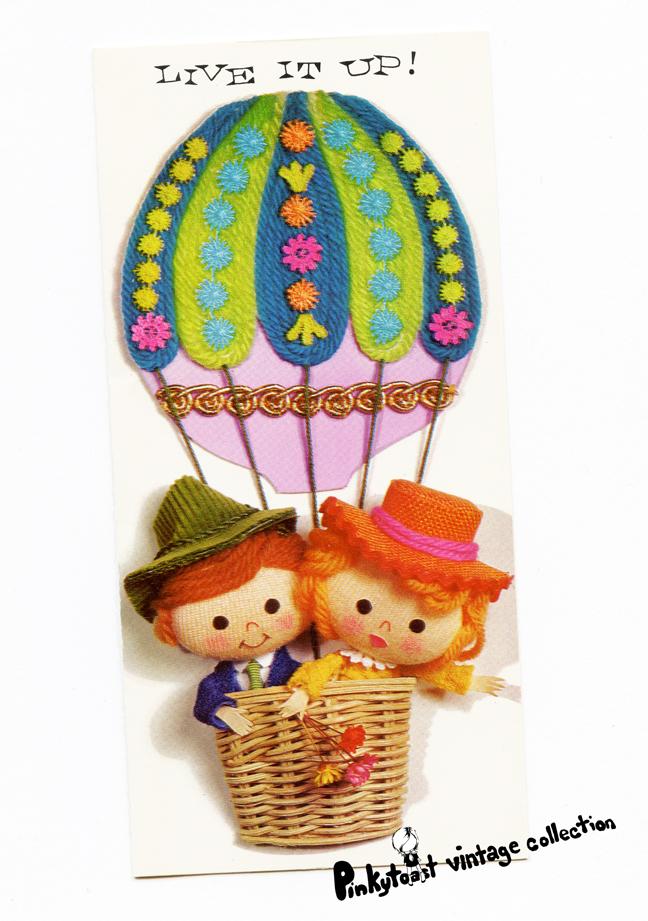 Hot air balloon vintage greeting card yarn art